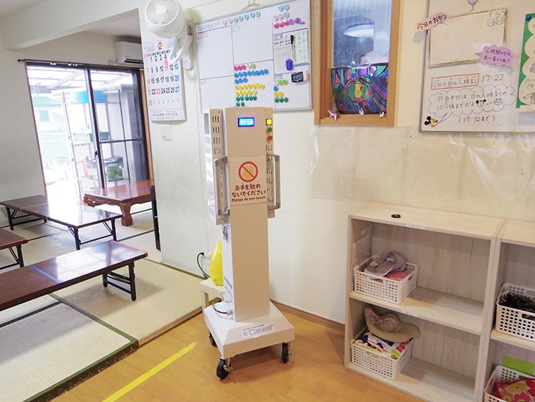半田市内 放課後児童クラブ様 空気除菌装置