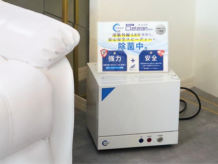 名古屋市内ネイルサロン様 除菌BOX